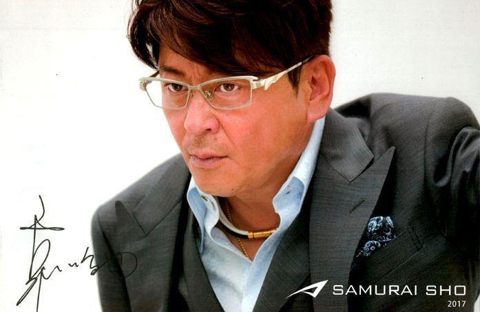 哀川翔さんプロデュースの眼鏡